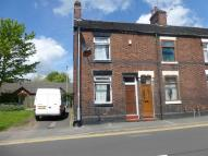 End of Terrace property for sale in Roundwell Street...