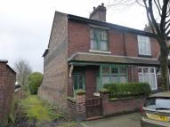 2 bed End of Terrace home in May Avenue, Tunstall...