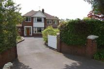 Detached property for sale in Hartwell Lane...