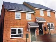 2 bedroom Town House in Gloster Gate...