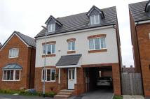 5 bed Detached property in Willard Close...