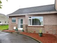 2 bed End of Terrace property to rent in Brandon Gardens...