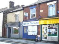 Flat to rent in Flat at: Heaton Terrace...