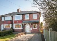 4 bed semi detached home in Worksop Road, Tickhill