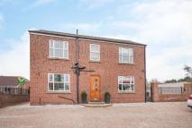 3 bedroom Detached home for sale in 105 Sunderland Street