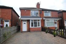 3 bedroom semi detached home in 86 Northfield Rd...