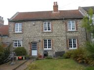 Cusworth Cottage for sale