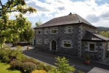 4 bedroom Detached house for sale in Barhassie House...