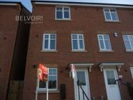 Town House to rent in Birmingham Road, Oldbury