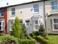 2 bedroom Terraced home to rent in Brookfield Road...