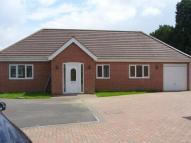 Spencefield Gardens Detached Bungalow for sale