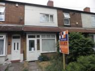 2 bedroom Terraced house to rent in Gwalia Grove, Erdington...