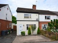 2 bedroom End of Terrace property in Latimer Road, Alvechurch...