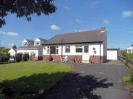 Detached Bungalow in East View, Yeadon, Leeds...