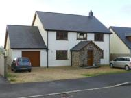 5 bedroom property for sale in Croeslan, Ceredigion