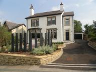 Bankfield Drive Detached house for sale