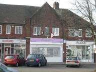 Ground Flat to rent in Stratford Road, Shirley...