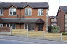 3 bed semi detached home to rent in Hollowbrook Way...