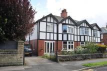 3 bedroom semi detached house in 3 Park Chase, Harrogate