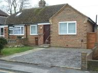 Bungalow in Wakeley Road, Rainham...