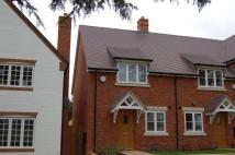 2 bedroom home in Campbell Close...