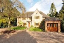 5 bed Detached house for sale in Broad Lane...