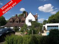 Detached house for sale in Broad Lane...