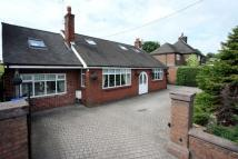 4 bedroom Farm House for sale in High Lane, Brown Edge