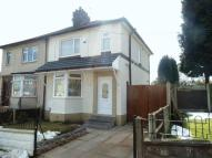 3 bedroom semi detached house in Goodwin Road...