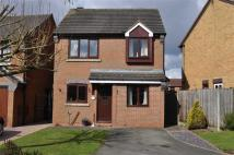 Glamis Drive Detached property to rent