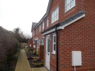 3 bedroom End of Terrace property in Lon Bedw...