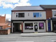 property to rent in Ray Street, Heanor, DE75