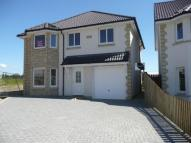 4 bedroom Detached house to rent in Ross Court, Addiewell...