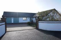 3 bedroom Detached Bungalow in Redkirk, Gretna