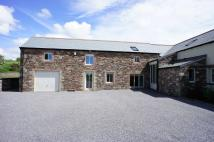 Low Whinnow Barn Conversion to rent