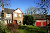 4 bedroom Detached home in Irthing Park, Brampton...