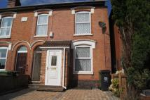 Lambert Road  House Share