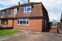 House Share in Norfolk Close (Room 3), ,