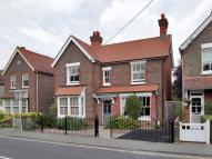 3 bed Detached house for sale in Malthouse Road...