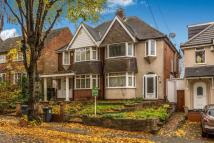 3 bed semi detached house for sale in Elmdon Road...