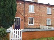 2 bedroom Terraced property in Railway Cottages...