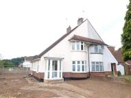 2 bedroom semi detached property in Hartfield Road...