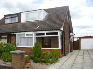 2 bedroom Semi-Detached Bungalow in Bridgehall Drive...