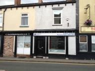 Shop to rent in Ladies Lane, Hindley, WN2