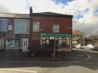 Flat to rent in Tunstall Lane, Pemberton...