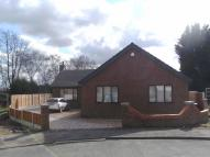 Fairholme Avenue Detached Bungalow for sale