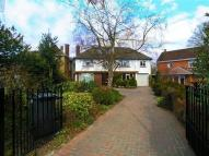 5 bedroom Detached home for sale in Marionville Gardens...