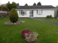 Bungalow to rent in 8 Caversfield Close...