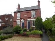 property to rent in 306 Belper Road...