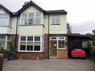 3 bedroom semi detached house to rent in The Hollow, Littleover...